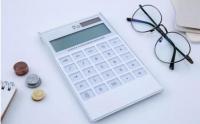 房地产评估师薪资待遇、发展前景及入行门槛详
