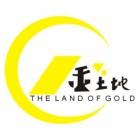 江苏金土地房地产评估测绘咨询有限公司